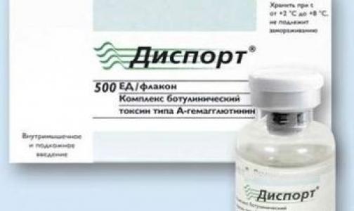 В России обнаружили поддельный препарат для «уколов красоты»