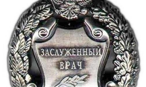 Губернатор вручил награды петербургским врачам