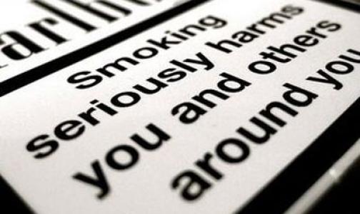 Ученые испытали «говорящие» сигаретные пачки
