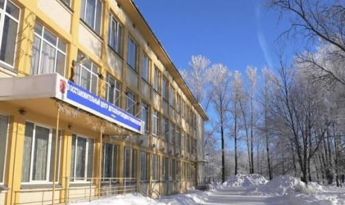 Центр детской ортопедии в Стрельне может стать самым благоустроенным объектом здравоохранения
