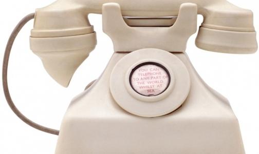 Минздрав поговорит с россиянами по телефону про диспансеризацию