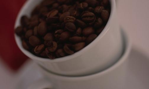 У кофе обнаружили смертоносный эффект