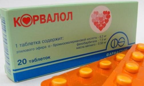 С сегодняшнего дня «Корвалол» считается наркотиком и продается строго по рецептам