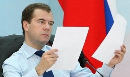 Медведев утвердил новые правила для службы медицины катастроф