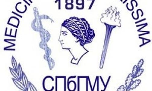 Медицинский университет им. Павлова официально переименован