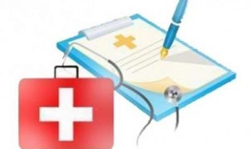 Минздрав предлагает давать выписки из медицинских документов бесплатно только раз в месяц