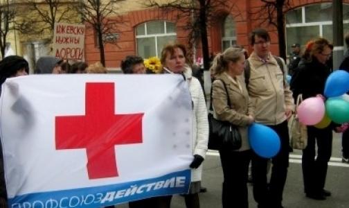 Новый профсоюз медработников Петербурга намерен следить за обещанным повышением зарплат врачам
