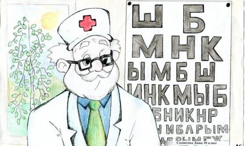 1 октября петербуржцы начнут выбирать лучшего детского врача