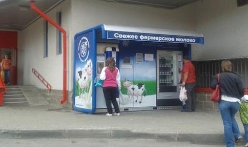 Суд отменил штраф владельцам молокоматов в Петербурге