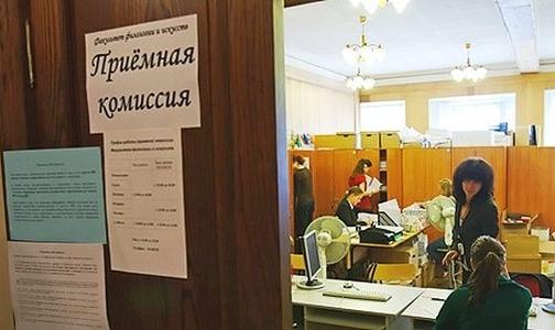 Петербургский Первый мед стал лучшим по качеству приема в медицинские вузы России в 2013 году