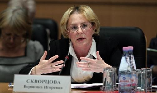 Вероника Скворцова в Петербурге рассказала о программе госгарантий на 2014 год