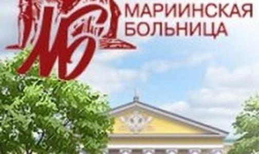 Несколько корпусов Мариинской больницы снесут, чтобы построить 5-этажный медцентр