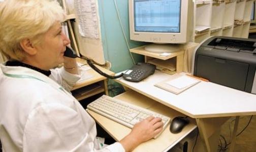 Петербуржцев просят оценить работу системы записи к врачу