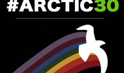Медики просят освободить врача «Арктик Санрайз»