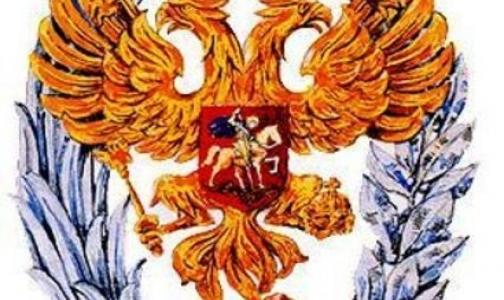 Правительство РФ присудило премии петербуржцам - представителям медицинской науки и практики