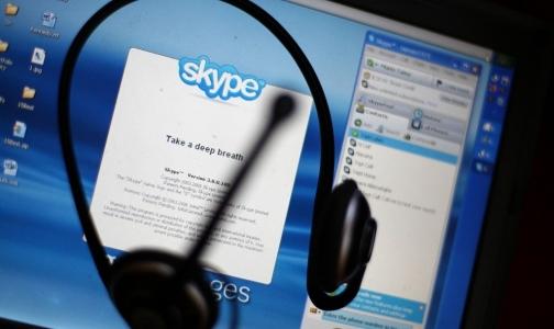 Петербургские психологи будут бесплатно консультировать по Skype