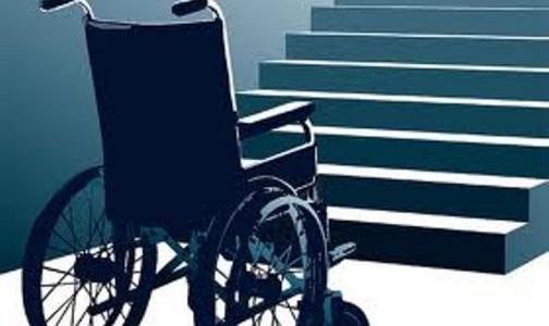 По инициативе Минтруда в России создадут реестр инвалидов