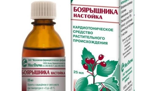 Минздрав просят продавать спиртосодержащие настойки по рецептам