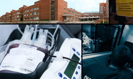 Главные события 2013 года в здравоохранении Петербурга