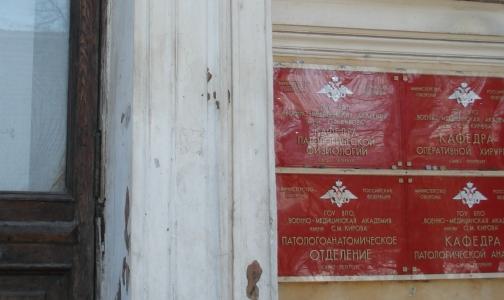 Военные медики создадут в Петербурге онкоцентр и Всеармейский центр трансплантации