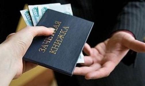 В медицинском вузе Петербурга нашли преподавателя, бравшего взятки за зачеты