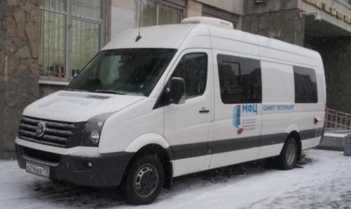 Где в январе петербуржцам получить полис ОМС в мобильных МФЦ