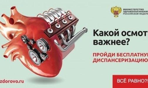 На улицах Петербурга появится новая социальная реклама от Минздрава