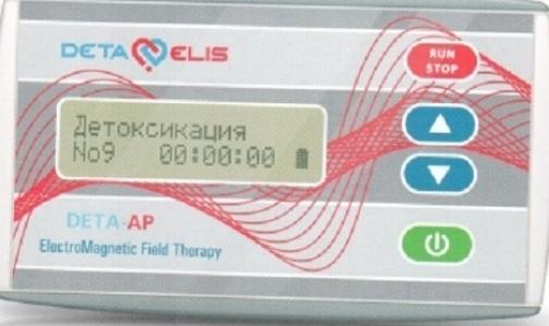 У российских медицинских чудо-приборов отозвали регистрацию