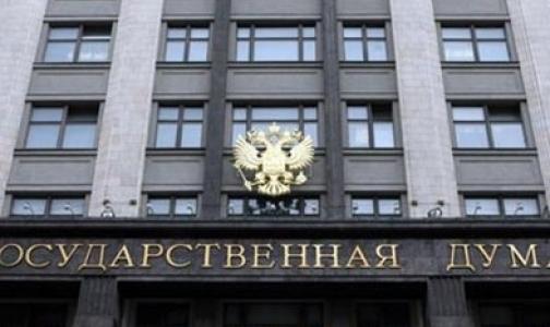 Руководители клиник попросили депутатов Госдумы разъяснить изменения в законе «О рекламе»