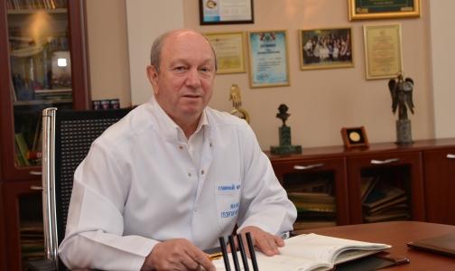 Главный онколог: На лечение одного петербуржца с диагнозом «рак» тратится 7 тысяч рублей