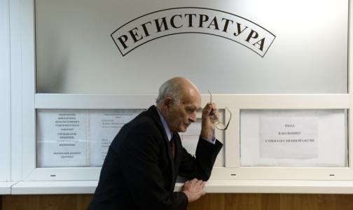 Когда у петербургских пациентов появятся электронные медицинские карты