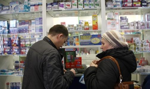 Льготные лекарства от гепатита С: кто не успел, тот опоздал