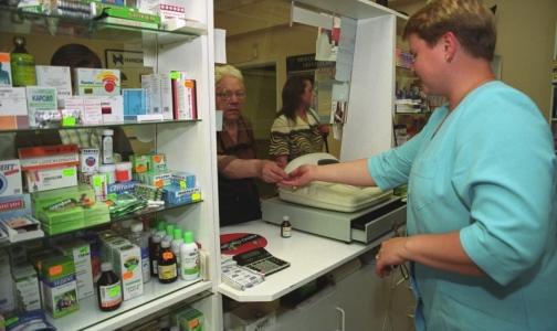 Петербуржец нашел некачественное лекарство — его отзывают из аптек всей страны