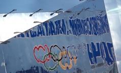 Глава ФМБА рассказал, за какой медпомощью обращались спортсмены на Олимпиаде