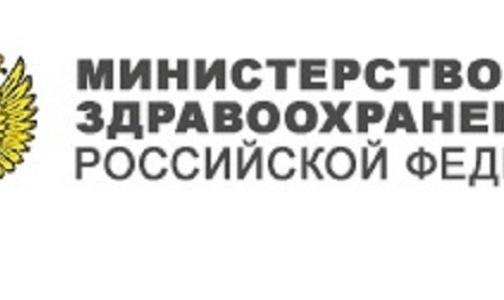 Президента попросили создать новое ведомство — Министерство охраны здоровья