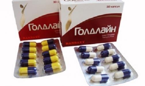 Производитель замаскировал мощное лекарство под безобидную БАД