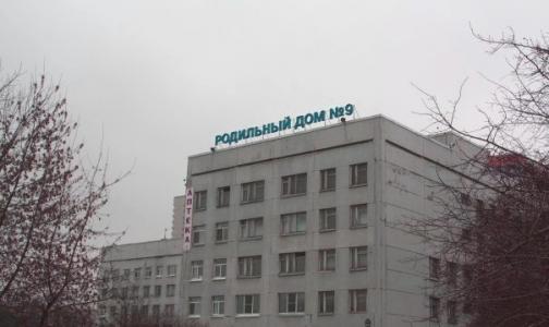 «Пристройка» к роддому №9 превратит его в петербургский перинатальный центр