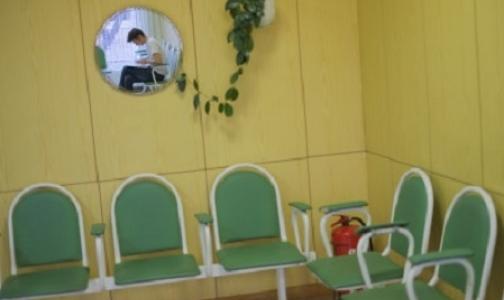 В российских клиниках нашли тысячи нарушений порядков оказания медицинской помощи