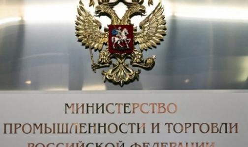 Российским лекарствам вернут паспорта