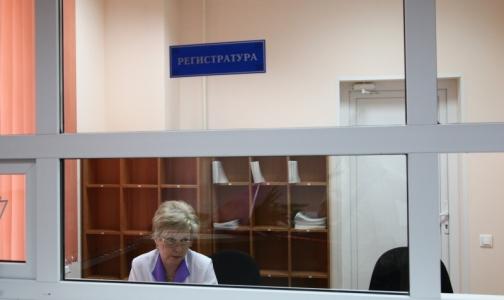 В России проводят эксперимент: практикующие врачи будут выписывать друг другу штрафы