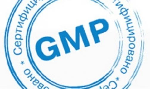 Стоит ли снова переносить сроки перехода фармпрома на стандарты GMP