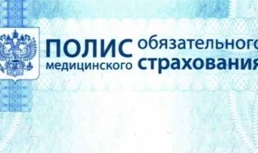 Эксперты предлагают Минздраву перестать пытаться лечить всех пациентов