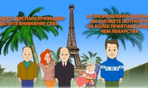В России подсчитали, сколько денег пациентам экономит диспансеризация