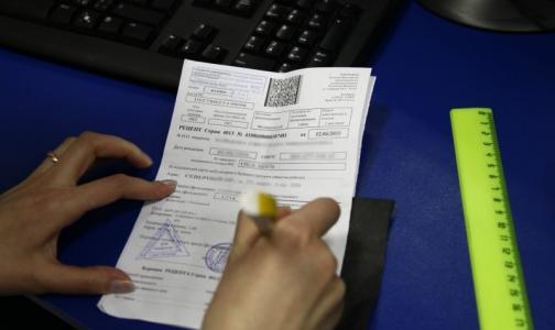 Как в Петербурге выполняется приказ о доступности наркотических обезболивающих