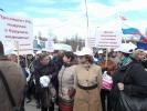 500 петербургских врачей вышли на митинг против низких зарплат: Фоторепортаж