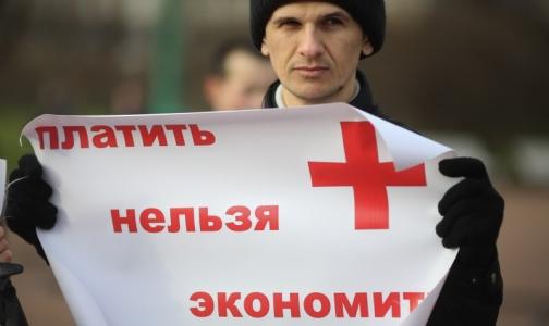 Петербургские врачи объяснили, зачем выходят на митинг 15 апреля