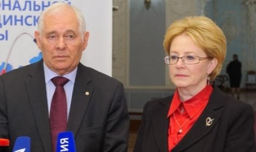 Петербургская студентка получила премию от Леонида Рошаля