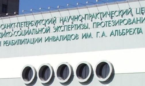 Петербург ищет деньги для центра реабилитации инвалидов, чтобы не оставить их без лечения