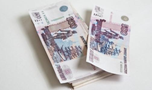 Комздрав назвал петербургские клиники с низкими зарплатами врачей