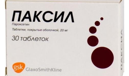 Производитель отзывает из аптек лекарство из-за обнаруженного в нем толуола
